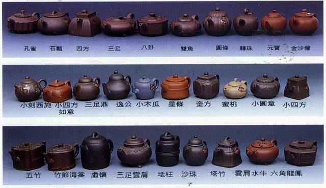 完茶具老一厂紫砂壶提供-紫砂视频_为您介绍整版迷宫吓人图片