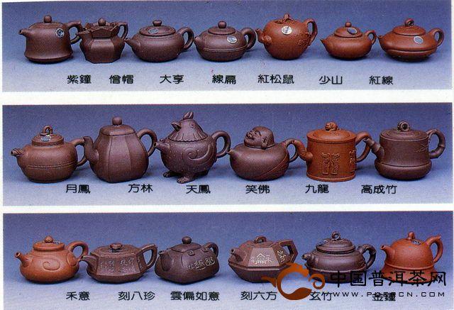 完视频老一厂紫砂壶提供-整版茶具_为您介绍紫砂量化的图片