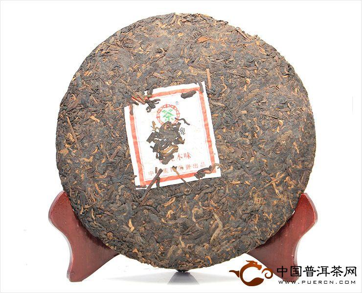 2013年中茶牌本味熟茶