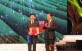 2013年龙润茶获中国普洱茶十大品牌之冠