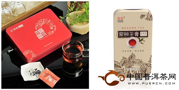蒙顿茶膏新品体验活动 中国普洱茶网免费送