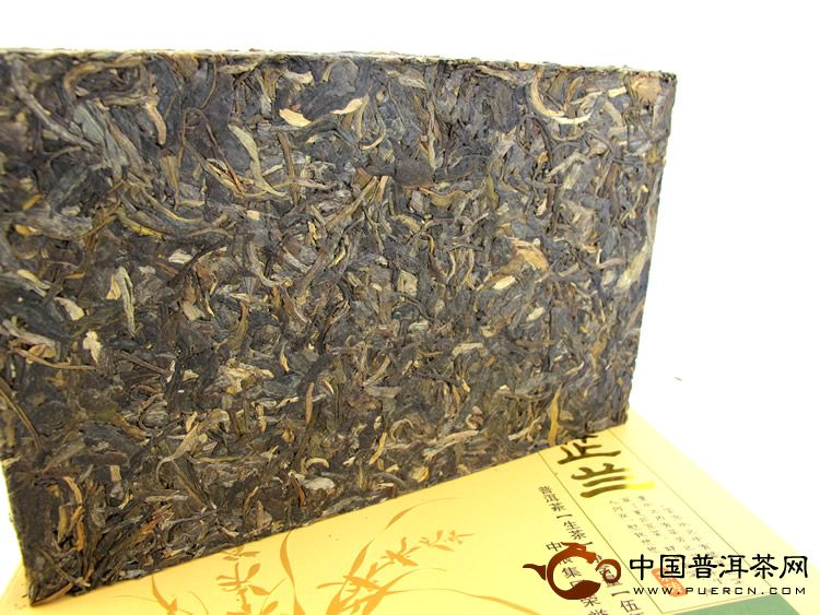 2013年中茶芷兰砖