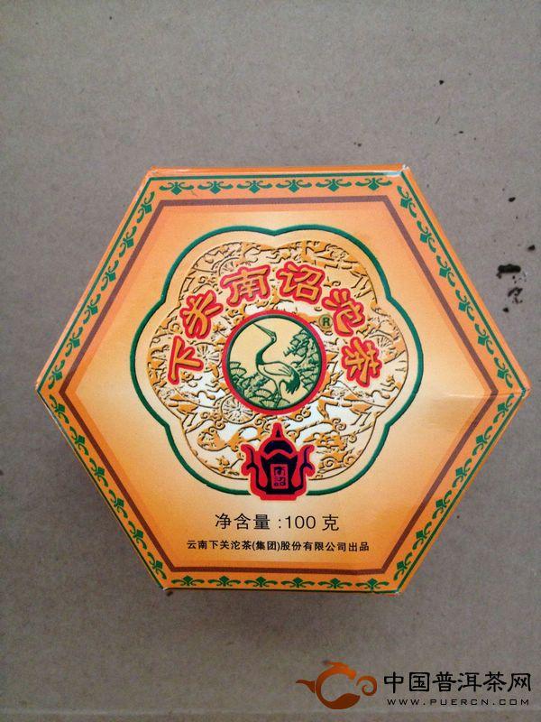 06年下关茶厂南诏沱茶开汤