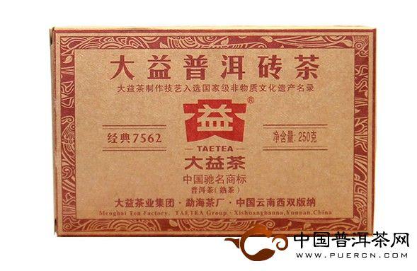 1301批大益7562砖茶