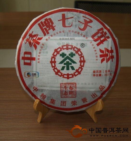 中茶布朗生态青饼