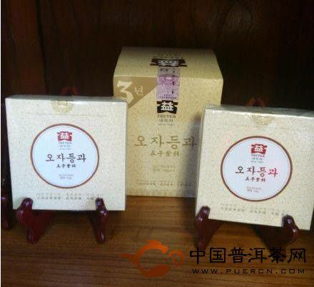 韩国版大益普洱茶
