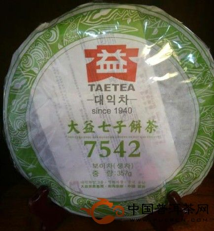 韩国版的大益普洱茶