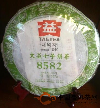 韩国版大益茶8582