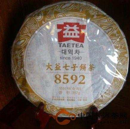 韩国版大益茶8592