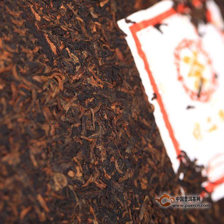 2013年中茶臻品黄印熟茶