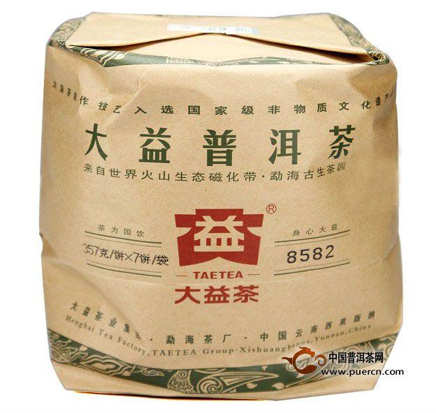 2013年大益8582 301批  生茶 357克