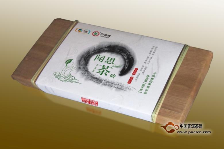 中茶闻思茶砖(三年陈香)新品即将上市