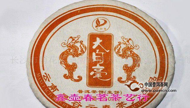 3000g普洱茶