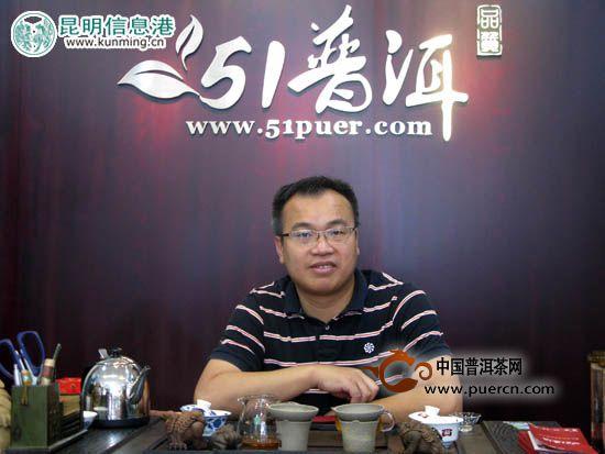 吕建锋:草根垒出B2C茶叶销售王国51普洱网