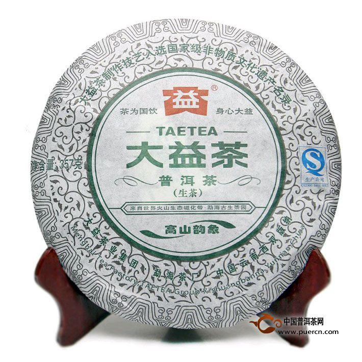 2013年大益高山韵象 生茶 357克