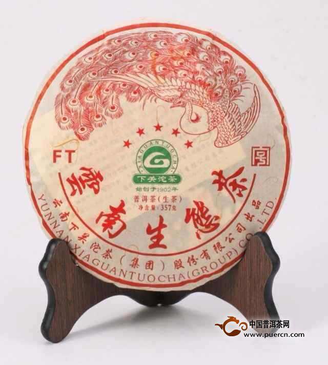 """下关飞台""""五星红孔雀""""云南生态茶即将上市"""