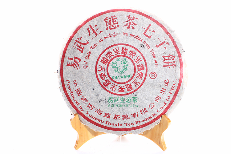 2001年海鑫堂易武生态茶饼(生茶)400g