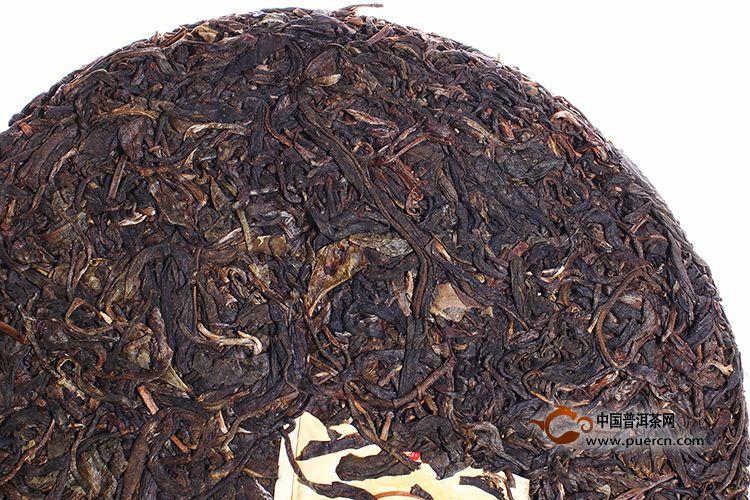 2001年海鑫堂易武生态茶饼(生茶)400克