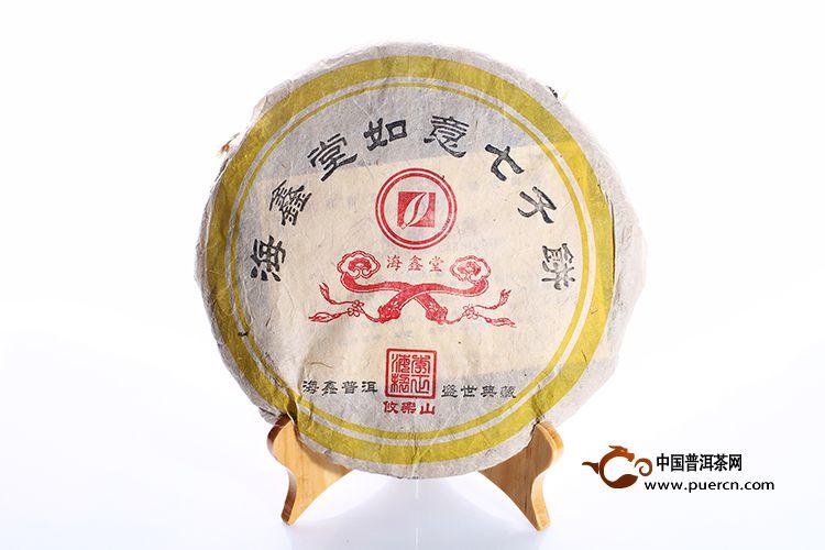 2005年海鑫堂如意七子饼(生茶)400克