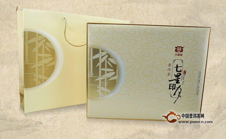 2013年大益七星印月(生熟配)1057克/盒