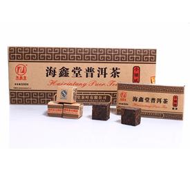 2005年海鑫堂小银砖(熟茶)500克