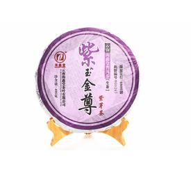 2005年海鑫堂紫玉金尊(生茶)400克