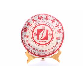 2003年海鑫堂野生大树茶七子饼(生茶) 400克