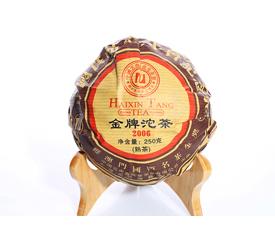 2006年海鑫堂金牌沱(熟茶)250克