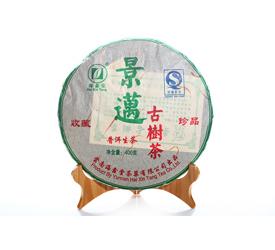 2006年海鑫堂景迈古树七子饼(生茶)400克