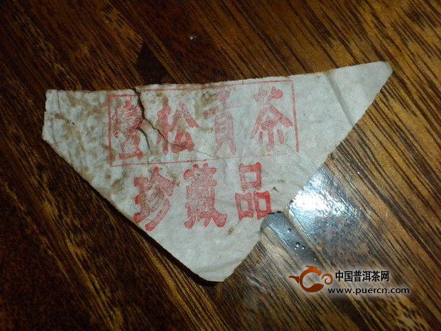 倚邦曼松贡茶--历史的岁月