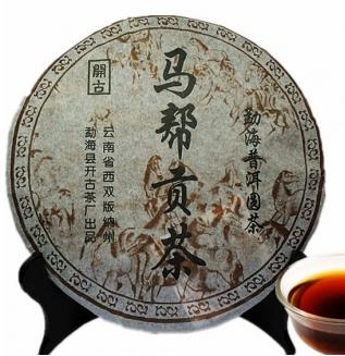 勐海古树茶饼 马帮贡茶万里行指定纪念产品 限量版 06年陈茶