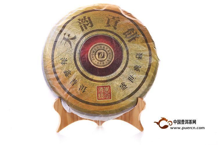 海鑫堂天韵贡饼
