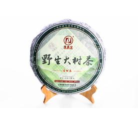 2006年海鑫堂野生大树(生茶)400克