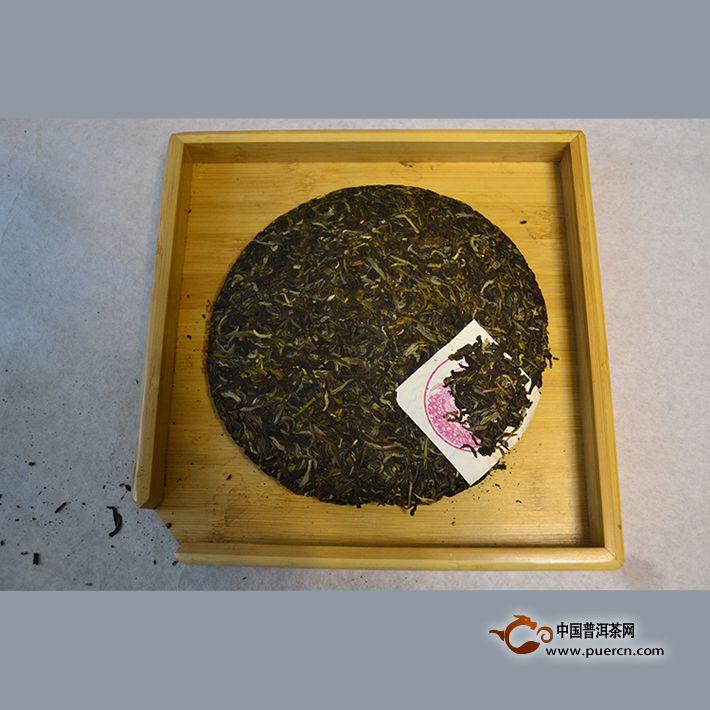 6下关飞台六星紫孔雀乔木老树茶
