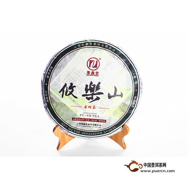2006年海鑫堂攸乐山古树茶(生茶)400克