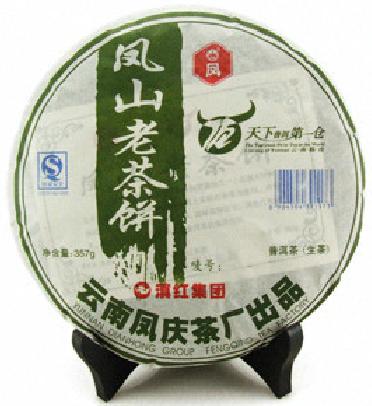 凤山老茶饼-357g七子饼