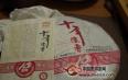 关于老同志十年陈香茶的介绍