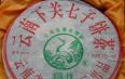 下关沱茶2005,铁饼,8633价格