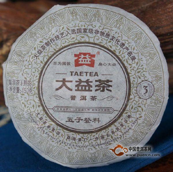 普洱茶投资分析:大益产品的市场盈利率