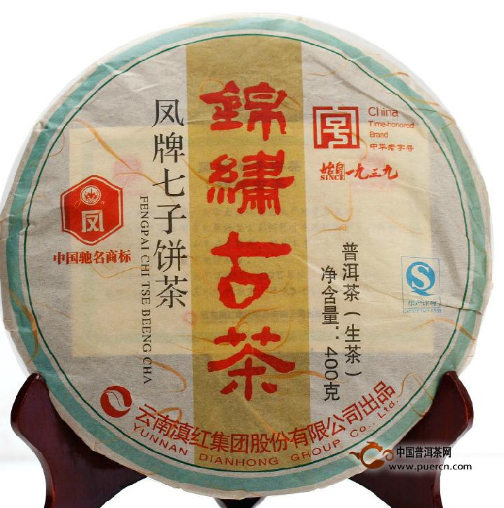 凤牌普洱-2013年早春茶古树沱茶