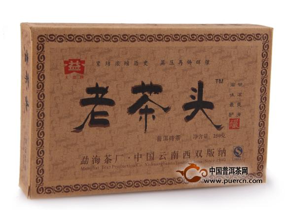 大益普洱砖茶602批价格