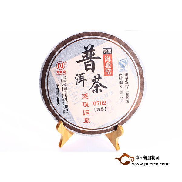 2007年海鑫堂返璞归真(熟茶)400克