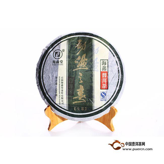 2007年海鑫堂勐海之春(生茶)400克