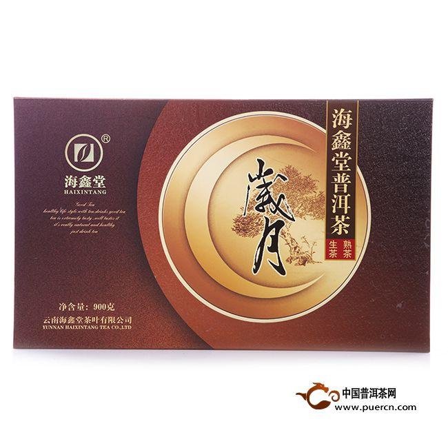 2007年海鑫堂岁月双饼(礼盒)生熟套 900克