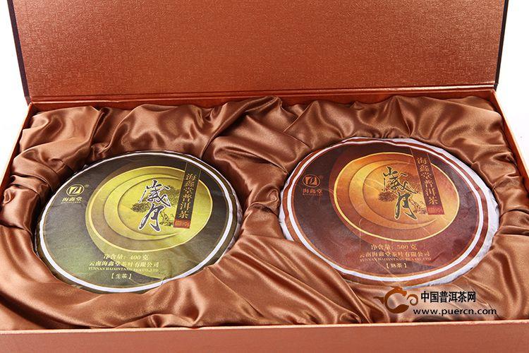 2007年海鑫堂岁月双饼