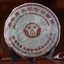 思茅普洱茶-思茅王霞2005年