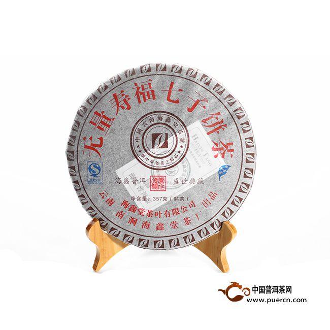2007年海鑫堂神奇普洱(生茶)400克