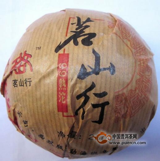 班章老树茶厂-09年茗山行99普洱茶熟沱