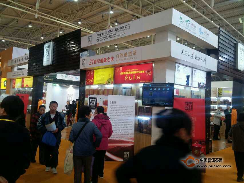 白沙溪1kg天尖荣获第十届中国国际茶业博览会金奖