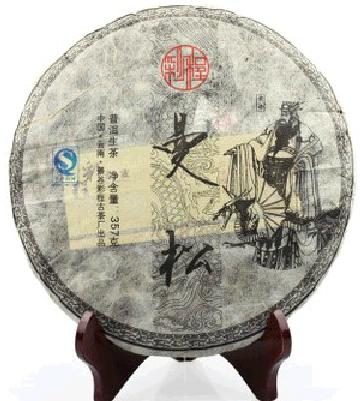 彩程-2012年曼松 古树春茶